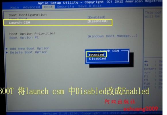 黑云一键重装系统下载 黑云一键重装系统工具v3.3