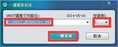 老毛桃一键重装系统工具v9.2.16在线版2