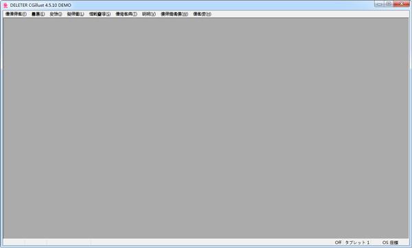 DELETER CGillus(CG绘画软件) V4.5.10 日语版