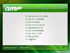 雨木风林 Ghost Win7 X86 SP1 装机版 v2015.05