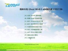 雨木风林Ghost Win8.1 x64位 优化装机版2017v06(免激活)
