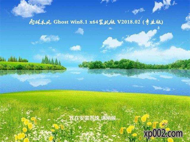 雨木风林Ghost Win8.1 X64 完美装机版 v2018.02(绝对激活)