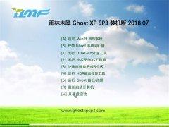 雨木风林GHOST XP SP3 特别装机版【V2018.07月】