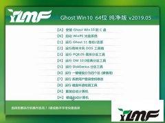 雨林木风 Ghost Win10