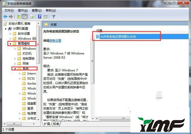 win7系统禁止还原到默认状态的操作方法